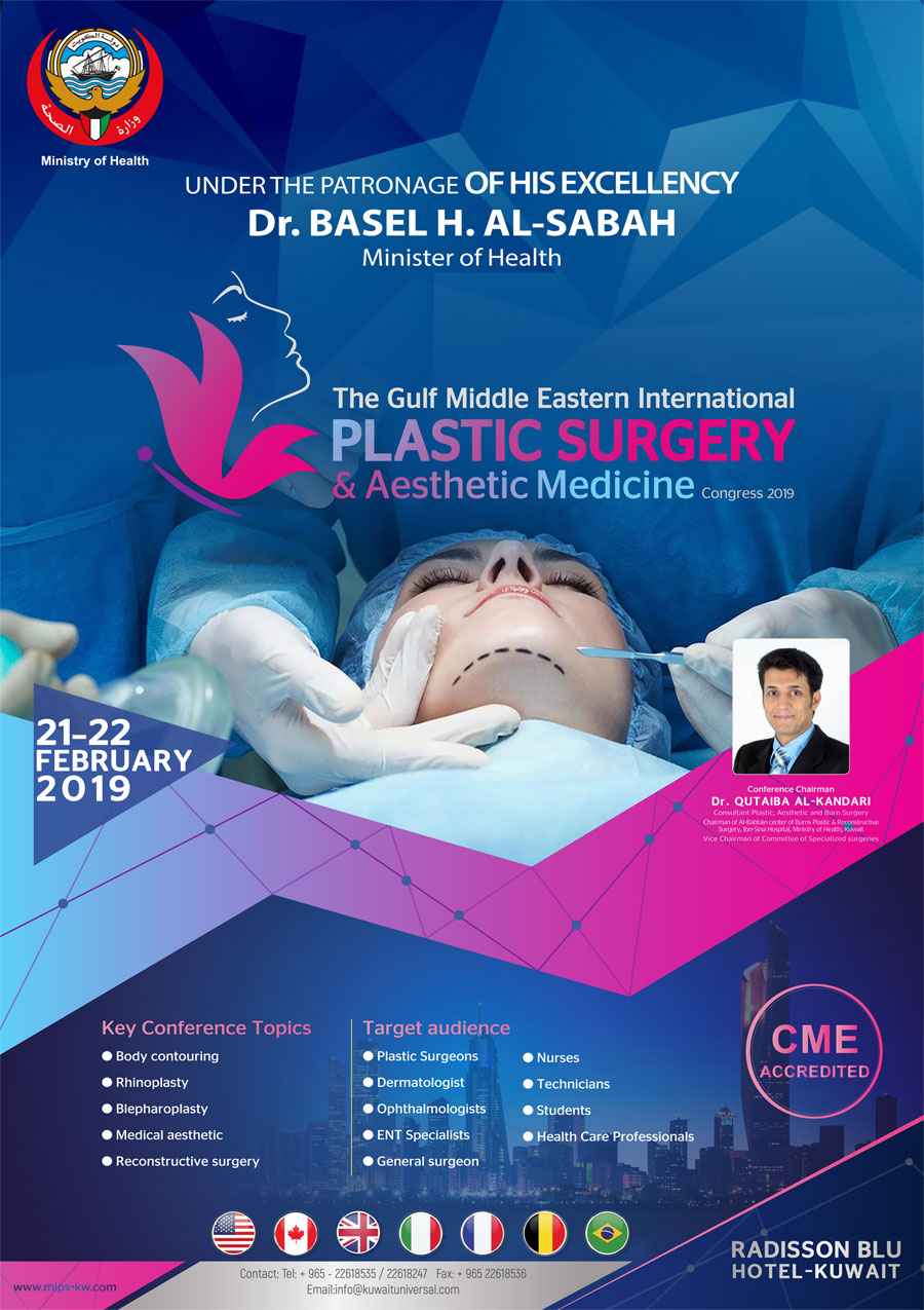 Gulf-Middle-Eastern-International-Plastic-Surgery-Congress-Poster